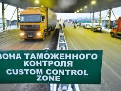Какие изменения произойдут с января по ввозу товаров из-за границы