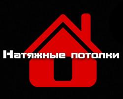 Натяжные потолки фирмы «Престиж»