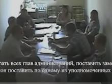 Дело о «тайной вечере». Генпрокуратура направила в суд уголовное дело в отношении доверенных лиц Тихановской