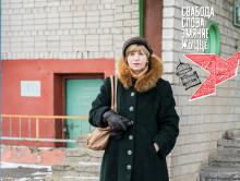 В Слуцке задержали журналистку «Новага Часу» Зинаиду Тимошек