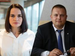 Тихановская потребовала внести председателя Слуцкого райисполкома в санкционный список