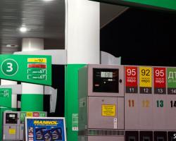 В ночь на 10 марта в Беларуси подорожает топливо