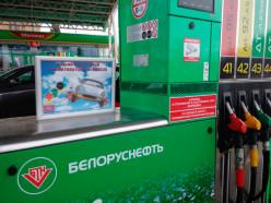 С 12 августа в Беларуси возобновляется рост цен на топливо