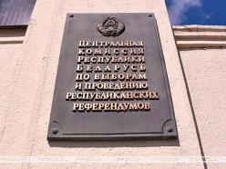Семь претендентов сдали подписи для регистрации кандидатами в президенты — ЦИК