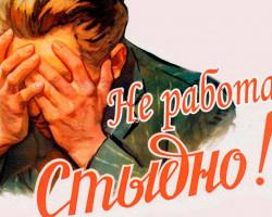 Лукашенко: отмены
