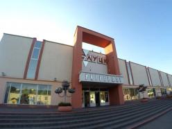 Универмаг «Слуцк» приглашает за покупками! Новое поступление товаров и выгодные акции