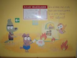 Спасатели оформили «профилактические» рисунки в детской поликлинике