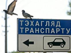 В Беларуси дорожает техосмотр автомобилей