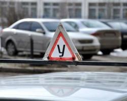 Случчанин вошёл в число «Лучших мастеров производственного обучения управлению автомобилем»