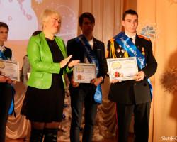 Двое учащихся из Слуцка удостоены звания «Ученик года Минской области»