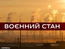 Украина закрыла въезд для мужчин из России