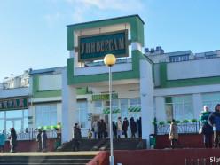 «Слуцк-Восток» проведёт большой аукцион по аренде недвижимости