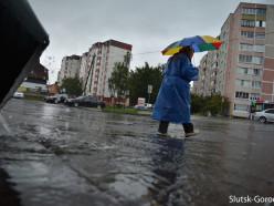Какая погода будет в Слуцке на больших выходных и в День Независимости