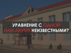 Неизвестные обокрали пенсионерок в Слуцке и Городище. У обеих жильё было не заперто