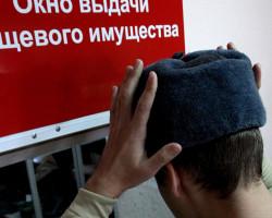 Армия Беларуси собирается отказаться от шапок-ушанок