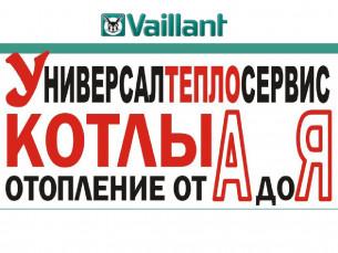 uts-logo02.jpg
