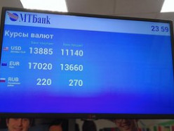 Банки покупают доллар по 13 500 - 13 900.