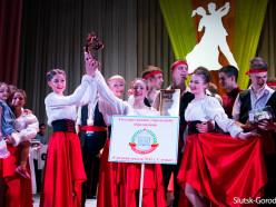 12 команд поборются за гран-при на районном конкурсе «Весенний вальс»