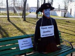 Случчан призывают не быть ватниками