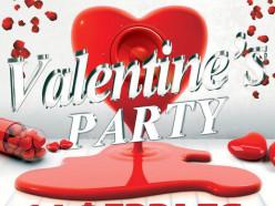 14 февраля Молодёжный центр приглашает на дискотеку