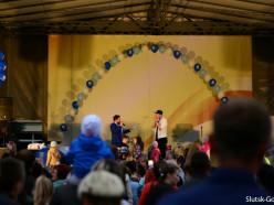 Вечерний концерт на День молодёжи. Фото