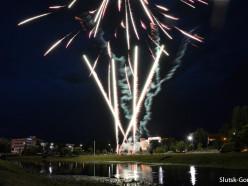 В Слуцке совместят День Независимости и праздник города. Программа