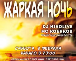 В Мелешках пройдёт дискотека с участием минских DJ и МС