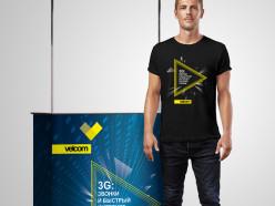 Мобильные команды velcom познакомят с новыми возможностями мобильной связи жителей Слуцка