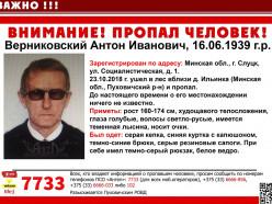 Житель Слуцка пропал в лесу Пуховичского района