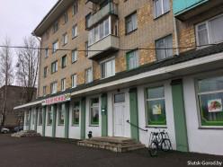 Магазин «Виленский» временно приостановил работу