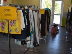 Магазин одежды секонд-хенд «Винтаж» устраивает большую распродажу - скидки 50%