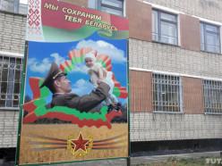 В ходе весенней призывной кампании в Слуцком военкомате призовут около 100 молодых людей