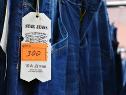 В магазине низких цен «Всё по карману» новое поступление мужской и женской одежды