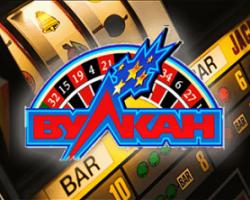 Зеркало казино Вулкан – в чем особенность?
