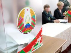 Выборы в Палату представителей: образованы избирательные округа