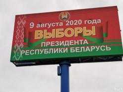 Сегодня ЦИК назовет кандидатов впрезиденты Беларуси