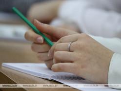 Выпускные экзамены в школах Беларуси пройдут с 1 по 9 июня