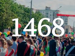 30 мая для 1468 выпускников Слуцкого района прозвенит последний звонок