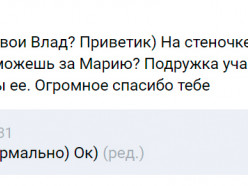 Как взламывают ваши страницы Вконтакте. Показываем на простом примере