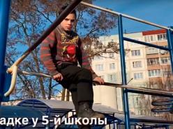 Подростки Слуцка создали петицию с просьбой привести в порядок спортивную площадку у школы №5