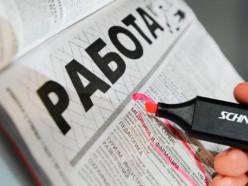 Солигорск попал в топ-10 самых безработных районов