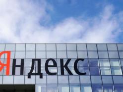Яндекс рассказал, что белорусы чаще всего искали в 2018 году
