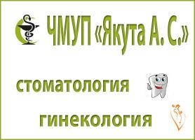 yakutalogo01.jpg