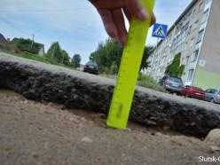 Искусственная критическая ямочность. Случчане жалуются на состояние дорог после ремонта теплосетей