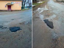 Люди жалуются. Как делают или не делают ямочный ремонт в Слуцком районе (фото)