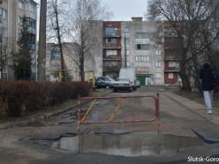 ЖКХ: полноценный ямочный ремонт на дорогах начнётся в апреле