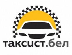 В Яндекс.Такси требуются водители категории