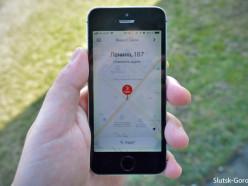 В Слуцке теперь можно заказать поездку через сервис «Яндекс.Такси» (обновлено)