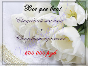 yulyalogo03.jpg