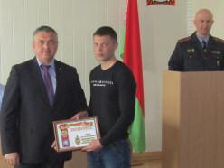Слуцкая милиция поблагодарила мужчину, оказавшего помощь в задержании